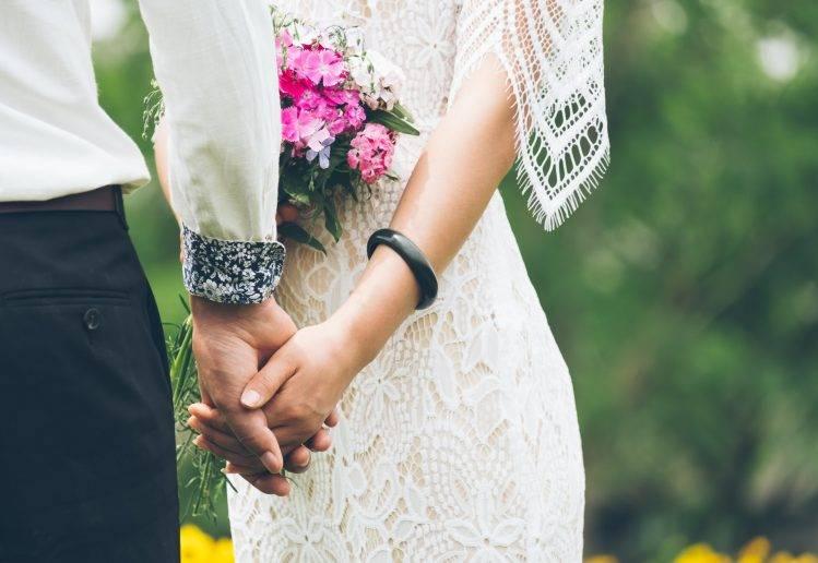 Momen pernikahan